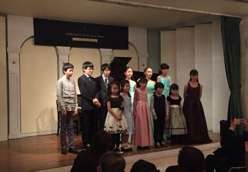 スタインウェイコンクール受賞者記念コンサート