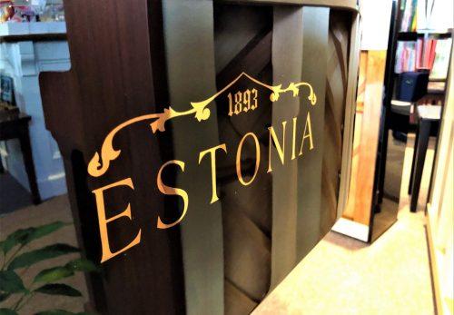 エストニアピアノの最新動画が届きました
