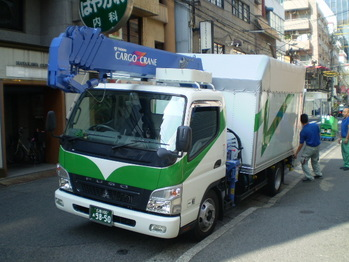 新車トラック登場